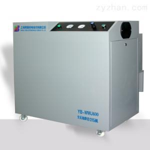 YB-WWJ600無油靜音醫用空壓機 超靜音全無油無水空壓機 醫用無油空氣壓縮機