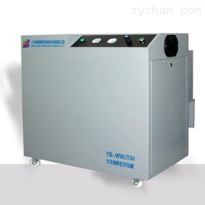 YB-WWJ750超静音无油空压机 空气压缩机品牌 超静音全无油无水空压机 医用无油空气压缩机