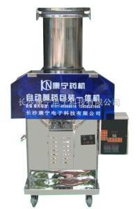 KN-A全自動常溫煎藥包裝機