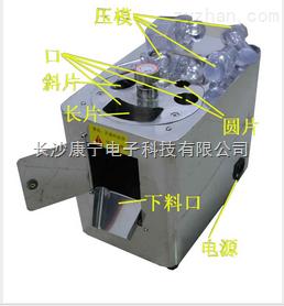 QPJ-A型黃芪切片機
