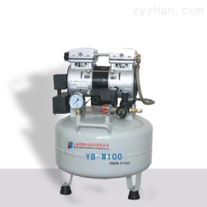 YB-W100静音无油空压机  静音式空气压缩机 静音涡旋空气压缩机
