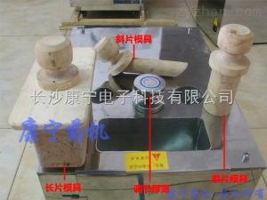 QPJ-B长沙康宁台式中药材切药机