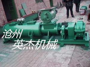 單軸粉塵加濕機粉塵加濕機生產廠家