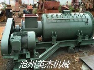 臥式單軸加濕機粉塵加濕機生產廠家