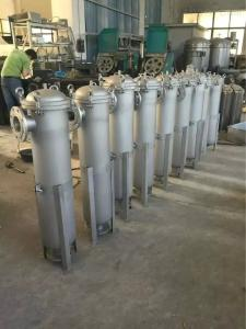 2s四川药厂酒厂专用不锈钢袋式过滤器  快开式袋式过滤机