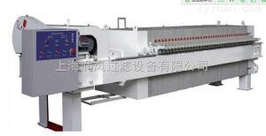 潤和自動隔膜接液翻板壓濾機.隔膜壓濾機.程控全自動隔膜壓濾機.