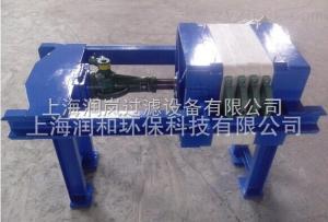 程控自動拉板壓濾機、全自動壓濾機、自動拉板壓濾機