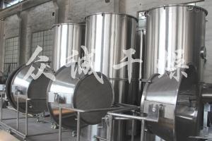 FG立式沸腾制粒干燥机