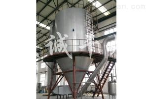 LPG減水劑專用噴霧干燥機