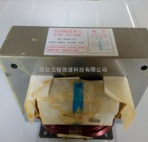 OM(75)P31工業微波發生器三星磁控管OM75P31微波源