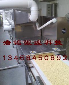 HMWB-51SD五谷雜糧微波烘烤設備 雜糧干燥滅菌機