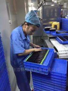 HMWB-6X瓶裝口服液滅菌機 液體殺菌機