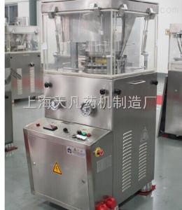 ZP11DZP226系列旋轉式壓片機
