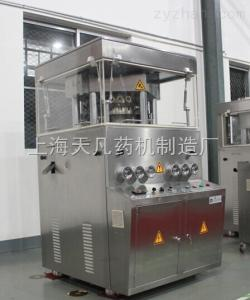 ZP15KZP475系列旋轉式壓片機