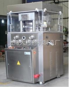 GZPK580-47ZP580系列旋轉式壓片機