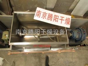 CH-500L湿料膏体卧式加热搅拌混料机
