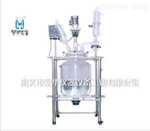 S212-50L双层玻璃反应釜生产厂家