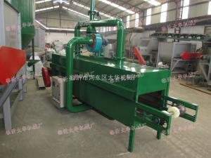 不銹鋼網帶板鏈烘干機磐石品質