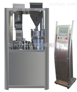 NJP-3系列供应全自动胶囊充填机
