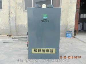 SKH南京緩釋消毒器好廠家、專業制造