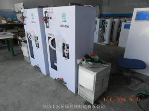 SKC山西省高效次氯酸钠发生器节约能源低碳环保