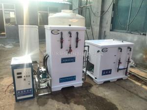 SKC南京次氯酸鈉發生器使用年限