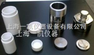 上海水热合成反应釜