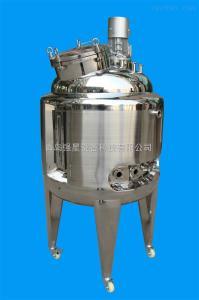不銹鋼配液罐/稱重配液罐