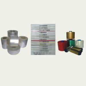 BOPP、PVC包裝材料