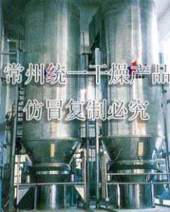 广谱喷雾干燥流化一体制粒机厂家直销