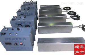 LSA-C20/2000超声波混合乳化结晶设备