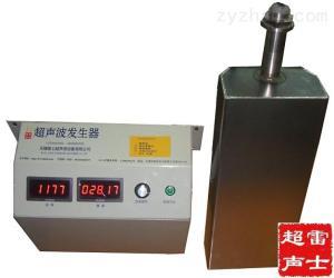 LSAP制藥設備超聲波洗瓶機
