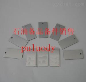 標準腐蝕試片鋼片標準腐蝕試片鋼片
