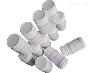 水質硬度測試膠囊水質硬度測試膠囊