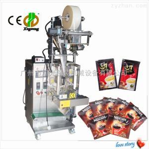 DXD-50FZ广州全自动小袋咖啡粉剂包装机