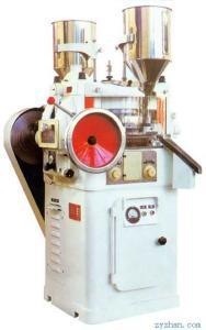 ZP33旋轉式壓片機