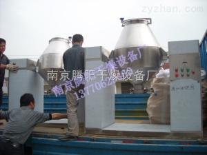 VH-1000L甲克素粉體攪拌混合機