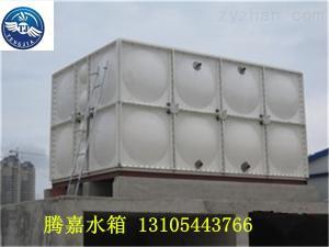 1-2000玻璃钢组装水箱