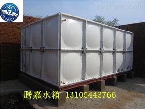 1-2000騰嘉玻璃鋼拼裝水箱
