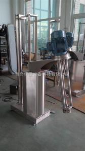 升降式高速乳化攪拌機