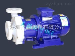 OKE进口氟塑料磁力泵 防爆自吸不锈钢磁力泵