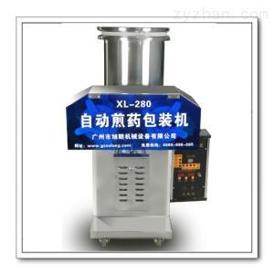 XL-280旭朗中药煎药包装机