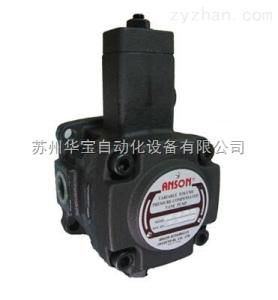 台湾安颂定量叶片泵_PVDF-370-370-10S