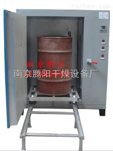 53加侖206L油桶16桶裝桶裝油脂加熱溶解保溫箱