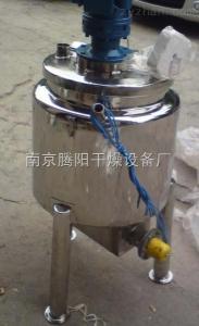 DR-2000L不銹鋼加熱恒溫攪拌原料罐