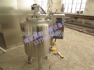 FK-2000L夾套恒溫不銹鋼攪拌式配液罐