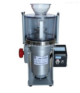 KN-08小型超微氣流研磨機