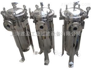 LY-1P2S不銹鋼多袋式過濾器廠家