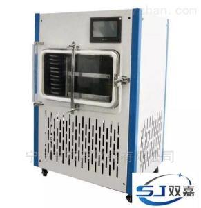 SJIA-10FE原位冷冻干燥机