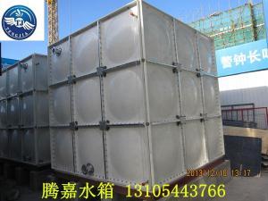 1-2000方形玻璃钢水箱